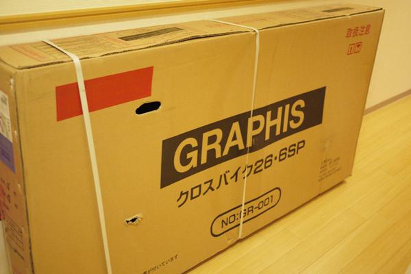 クロスバイク 自転車 GRAPHIS GR-001|開封前