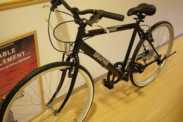 クロスバイク 自転車 GRAPHIS GR-001|組み立て完了!