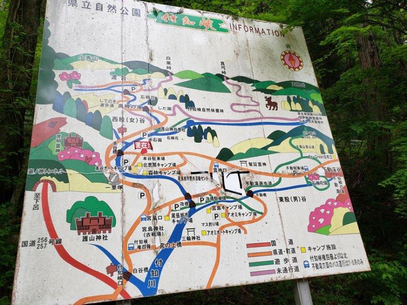 岐阜県のインスタスポット付知峡