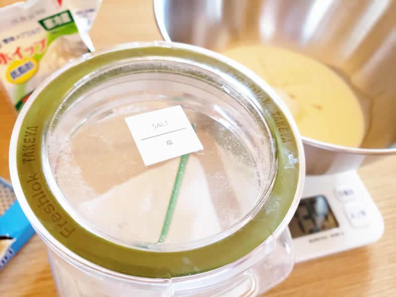 【神レシピ】簡単『チーズティー』の作り方